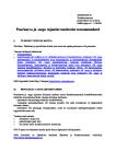 image 13_Puurkaevu_voi_puuraugu_rajamine.pdf